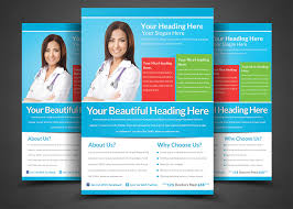 single page brochure templates psd single page brochure templates best professional templates