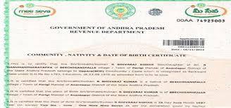fake birth certificate panchayat secretary held in fake birth certificates racket