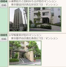 japanese home design tv show visiting the filming locations of your favorite japanese tv shows