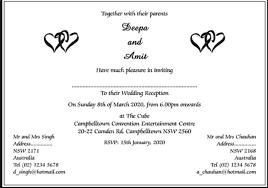 Wedding Reception Invitation Wording Indian Wedding Invitation Wording Reduxsquad Com