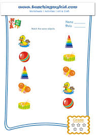 free printable preschool worksheets match same objects 2