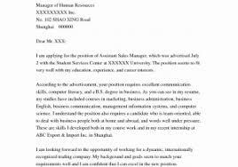 Automotive Sales Resume Auto Salesperson Sample Resume Download Auto Parts Assistant