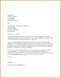 Certification Letter Sle Stock Broker Cover Letter Accounting Trainee Cover Letter Essay