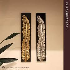 caran2 rakuten global market bali wood wall postage 600