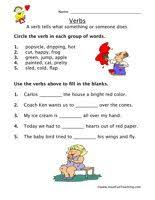 verb worksheet has have had worksheets sentences and language