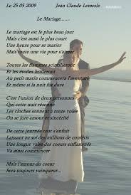 poeme sur le mariage le mariage poeme de jcl