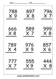 Multiplication Drill Worksheets 4 Digit Multiplication Worksheetsbenderos Printable Math 5th