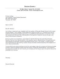 sample cover letter for project assistant 3623