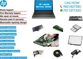 hp laptop fan repair hp laptop service center dwarka sector 12 in delhi