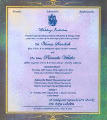 marriage card varun sandesh s wedding invitation card