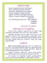 grade standard class 1 malayalam medium tamil u0026 english text