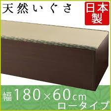 chaise e 60 plank rakuten shop rakuten global market quot tatami mat storage