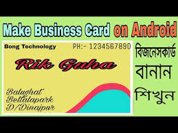 Pixel Size For Business Cards How To Make Business Card In Picsart Business Card Size In Mm