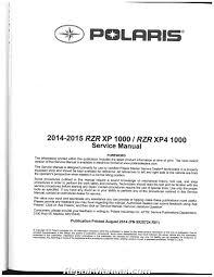 2014 2016 polaris rzr xp xp4 1000 side by side service manual