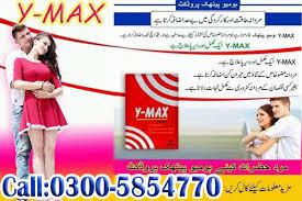 fast rslt vigrx plus in dera ismail khan to 03339918814 dera