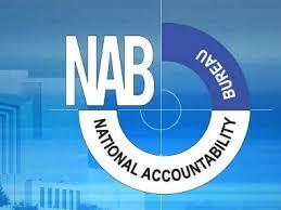 bureau express loanshark cycles foreign lenders interfere in pakistan s affairs