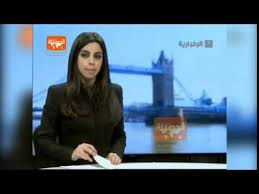saudi female news anchor this saudi female anchor without youtube