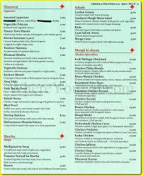 tikka grill indian restaurant in brooklyn 11217 menus photos