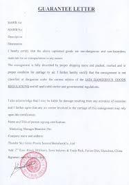 Rent Verification Letter Guarantee Letter