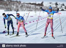 alatau cross country skiing stadium talgar district kazakhstan