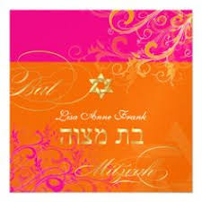 bat mitzvah invitations with hebrew pink watercolor hebrew name bat mitzvah invitation by purpletrail