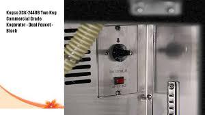 Full Size Kegerator Kegco Xck 2448b Two Keg Commercial Grade Kegerator Youtube