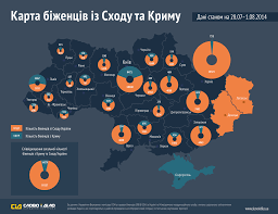 Map Of Ukraine And Crimea Map Of Refugees From The Eastern Ukraine And Crimea Ministry Of