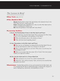 pdf lesson 7 s edition jesus the holy spirit and pray