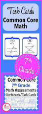 Common Core Math Worksheets 579 Best Math Sixth Seventh U0026 Eighth Grade Images On Pinterest