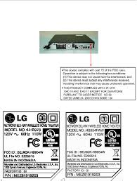 lg home theater models 9qk hb954w network blu ray home theater id label location info id