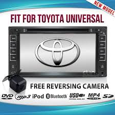 buy toyota car 4 things you should do when buying a toyota dvd player