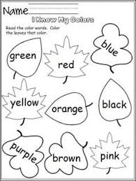 free color worksheet perfect for the fall students read the