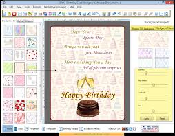 birthday card maker software generate birthday wishes cards