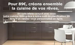 cuisine en ligne 3d ika cuisine 3d design cuisine bois massif ikea denis taupe