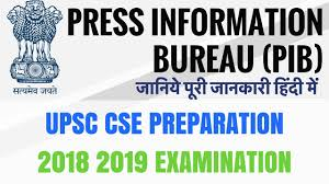information bureau press information bureau pib complete information ह द