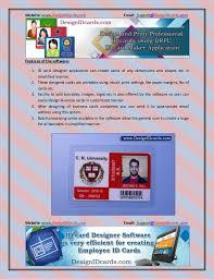 E Card Designer Design Id Cards Using Drpu Id Card Designer Software