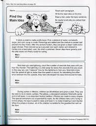free printable main idea worksheets for 3rd grade worksheets