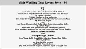 Sikh Wedding Invitations Sikh Wedding Invitation Wording Paperinvite