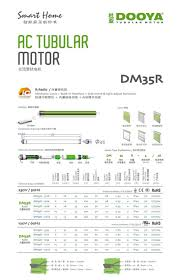 Awning Motor Repair Retractable Awning Motor Replacement Tubular Motor China Supplier