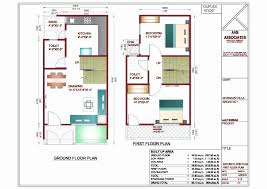 home design 20 x 50 20 x 40 house plans awesome home design 20 x 50 lovely 2 600 sq ft