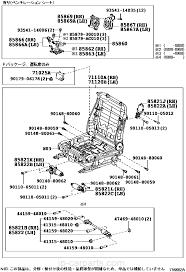 front seat seat track lexus part list jp carparts com select image size