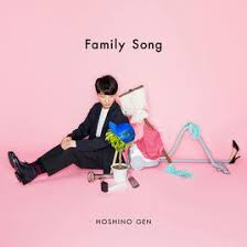 family song ep by hoshino on itunes