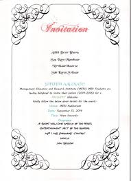 Freshers Party Invitation Cards Mba Fresher Party September 13 2014 Management Education And