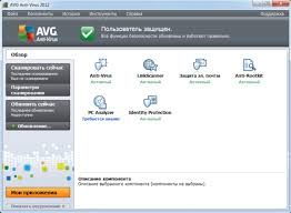 avast antivirus free download 2012 full version with patch www bipicho myewebsite com antivirus full version software