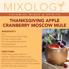thanksgiving apple cranberry moscow mule colonial wines spirits
