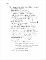 solutions manual fundamentals of thermodynamics sonntag
