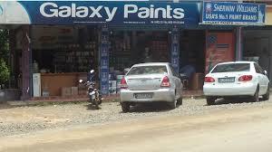 galaxy car paint i club