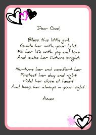 gift card baby shower poem baby shower poem for gift card baby shower diy
