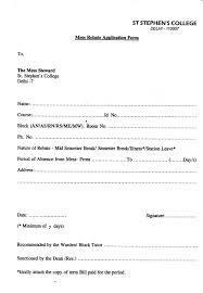 Moroccan Home Decor U2013 Vanill by Leave Application Form For Office Catering Assistant Sample Resume