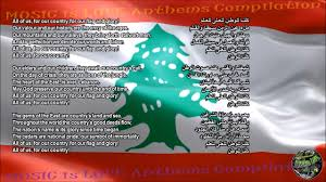 Old Lebanese Flag Lebanon National Anthem With Music Vocal And Lyrics Arabic W